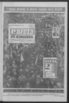 Gazeta Zielonogórska : organ KW Polskiej Zjednoczonej Partii Robotniczej R. XVIII Nr 127 (30 maja 1969). - Wyd. A