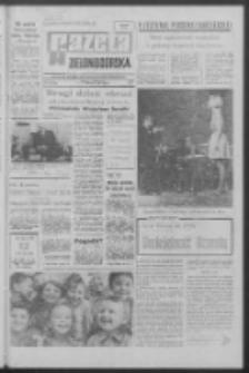 Gazeta Zielonogórska : organ KW Polskiej Zjednoczonej Partii Robotniczej R. XVIII Nr 134 (7/8 czerwca 1969). - Wyd. A