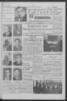 Gazeta Zielonogórska : organ KW Polskiej Zjednoczonej Partii Robotniczej R. XVIII Nr 137 (11 czerwca 1969). - Wyd. A