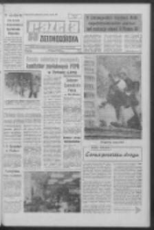 Gazeta Zielonogórska : organ KW Polskiej Zjednoczonej Partii Robotniczej R. XVIII Nr 146 (21/22 czerwca 1969). - Wyd. A