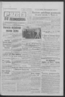 Gazeta Zielonogórska : organ KW Polskiej Zjednoczonej Partii Robotniczej R. XVIII Nr 151 (27 czerwca 1969). - Wyd. A