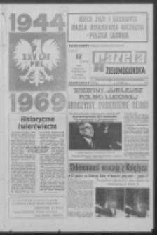 Gazeta Zielonogórska : organ KW Polskiej Zjednoczonej Partii Robotniczej R. XVIII Nr 172 (22 lipca 1969). - Wyd. A