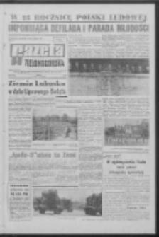 Gazeta Zielonogórska : organ KW Polskiej Zjednoczonej Partii Robotniczej R. XVIII Nr 173 (23 lipca 1969). - Wyd. A