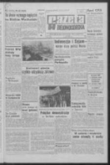 Gazeta Zielonogórska : organ KW Polskiej Zjednoczonej Partii Robotniczej R. XVIII Nr 178 (29 lipca 1969). - Wyd. A