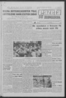 Gazeta Zielonogórska : organ KW Polskiej Zjednoczonej Partii Robotniczej R. XVIII Nr 184 (5 sierpnia 1969). - Wyd. A