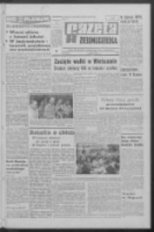 Gazeta Zielonogórska : organ KW Polskiej Zjednoczonej Partii Robotniczej R. XVIII Nr 186 (7 sierpnia 1969). - Wyd. A