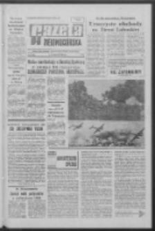 Gazeta Zielonogórska : organ KW Polskiej Zjednoczonej Partii Robotniczej R. XVIII Nr 206 (30/31 sierpnia 1969). - Wyd. A