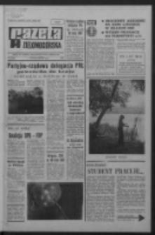Gazeta Zielonogórska : organ KW Polskiej Zjednoczonej Partii Robotniczej R. XVIII Nr 236 (4/5 października 1969). - Wyd. A