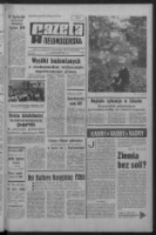 Gazeta Zielonogórska : organ KW Polskiej Zjednoczonej Partii Robotniczej R. XVIII Nr 254 (25/26 października 1969). - Wyd. A