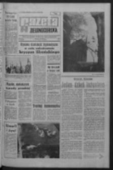 Gazeta Zielonogórska : organ KW Polskiej Zjednoczonej Partii Robotniczej R. XVIII Nr 260 (1/2 listopada 1969). - Wyd. A