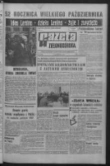 Gazeta Zielonogórska : organ KW Polskiej Zjednoczonej Partii Robotniczej R. XVIII Nr 265 (7 listopada 1969). - Wyd. A