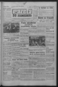 Gazeta Zielonogórska : organ KW Polskiej Zjednoczonej Partii Robotniczej R. XVIII Nr 268 (11 listopada 1969). - Wyd. A