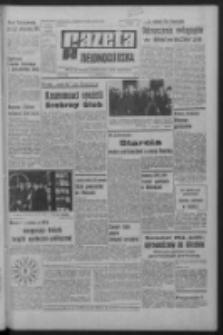 Gazeta Zielonogórska : organ KW Polskiej Zjednoczonej Partii Robotniczej R. XVIII Nr 277 (21 listopada 1969). - Wyd. A