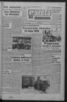 Gazeta Zielonogórska : organ KW Polskiej Zjednoczonej Partii Robotniczej R. XVIII Nr 291 (8 grudnia 1969). - Wyd. A