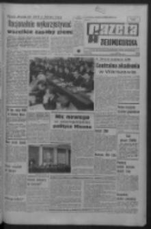 Gazeta Zielonogórska : organ KW Polskiej Zjednoczonej Partii Robotniczej R. XVIII Nr 299 (17 grudnia 1969). - Wyd. A