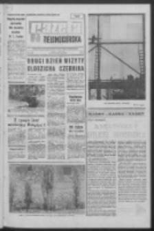 Gazeta Zielonogórska : organ KW Polskiej Zjednoczonej Partii Robotniczej R. XIX Nr 8 (10/11 stycznia 1970). - Wyd. A