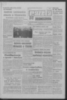 Gazeta Zielonogórska : organ KW Polskiej Zjednoczonej Partii Robotniczej R. XIX Nr 90 (17 kwietnia 1970). - Wyd. A