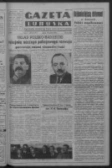 Gazeta Lubuska : organ Komitetu Wojewódzkiego Polskiej Zjednoczonej Partii Robotniczej R. III Nr 110 (22 kwietnia 1950). - Wyd. ABCDEFG