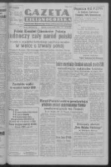 Gazeta Zielonogórska : organ Komitetu Wojewódzkiego Polskiej Zjednoczonej Partii Robotniczej R. III Nr 68 (12 października 1950). - Wyd. ABCDEFG