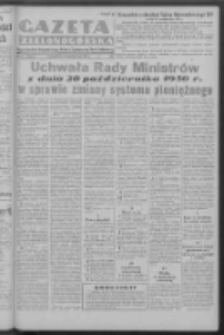 Gazeta Zielonogórska : organ Komitetu Wojewódzkiego Polskiej Zjednoczonej Partii Robotniczej R. I Nr 584 [właśc. 86] (30 października 1950). - Wyd. ABCD