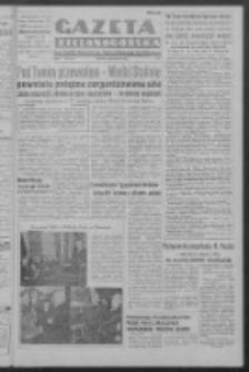 Gazeta Zielonogórska : organ Komitetu Wojewódzkiego Polskiej Zjednoczonej Partii Robotniczej R. I Nr 719 [właśc. 140] (23 grudnia 1950). - Wyd. ABCD
