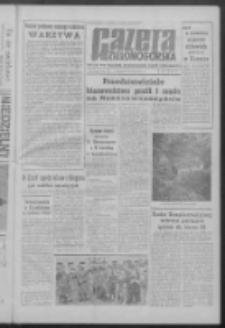 Gazeta Zielonogórska : organ KW Polskiej Zjednoczonej Partii Robotniczej R. IX Nr 121 (23 maja 1960). - Wyd. A