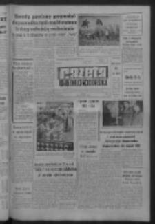 Gazeta Zielonogórska : organ KW Polskiej Zjednoczonej Partii Robotniczej R. IX Nr 280 (24 listopada 1960). - Wyd. A