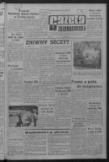 Gazeta Zielonogórska : organ KW Polskiej Zjednoczonej Partii Robotniczej R. XI Nr 187 (8 sierpnia 1962). - Wyd. A