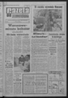 Gazeta Zielonogórska : organ KW Polskiej Zjednoczonej Partii Robotniczej R. XIV Nr 13 (16/17 stycznia 1965). - Wyd. A