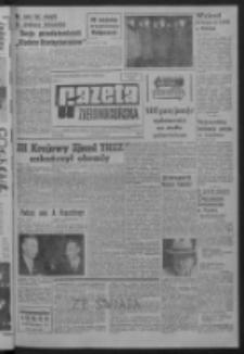 Gazeta Zielonogórska : organ KW Polskiej Zjednoczonej Partii Robotniczej R. XIV Nr 20 (25 stycznia 1965). - Wyd. A