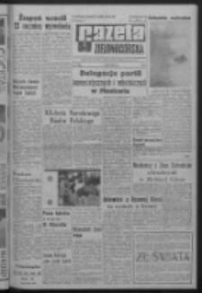 Gazeta Zielonogórska : organ KW Polskiej Zjednoczonej Partii Robotniczej R. XIV Nr 50 (1 marca 1965). - Wyd. A