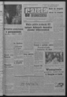 Gazeta Zielonogórska : organ KW Polskiej Zjednoczonej Partii Robotniczej R. XIV Nr 51 (2 marca 1965). - Wyd. A