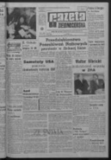 Gazeta Zielonogórska : organ KW Polskiej Zjednoczonej Partii Robotniczej R. XIV Nr 52 (3 marca 1965). - Wyd. A