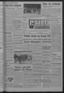 Gazeta Zielonogórska : organ KW Polskiej Zjednoczonej Partii Robotniczej R. XIV Nr 58 (10 marca 1965). - Wyd. A