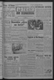 Gazeta Zielonogórska : organ KW Polskiej Zjednoczonej Partii Robotniczej R. XIV Nr 60 (12 marca 1965). - Wyd. A