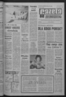 Gazeta Zielonogórska : organ KW Polskiej Zjednoczonej Partii Robotniczej R. XIV Nr 61 (13/14 marca 1965). - Wyd. A