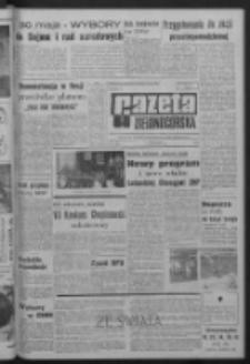 Gazeta Zielonogórska : organ KW Polskiej Zjednoczonej Partii Robotniczej R. XIV Nr 62 (15 marca 1965). - Wyd. A