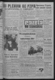 Gazeta Zielonogórska : organ KW Polskiej Zjednoczonej Partii Robotniczej R. XIV Nr 64 (17 marca 1965). - Wyd. A