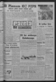 Gazeta Zielonogórska : organ KW Polskiej Zjednoczonej Partii Robotniczej R. XIV Nr 65 (18 marca 1965). - Wyd. A