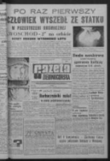 Gazeta Zielonogórska : organ KW Polskiej Zjednoczonej Partii Robotniczej R. XIV Nr 66 (19 marca 1965). - Wyd. A