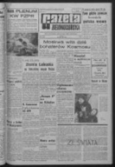 Gazeta Zielonogórska : organ KW Polskiej Zjednoczonej Partii Robotniczej R. XIV Nr 69 (23 marca 1965). - Wyd. A