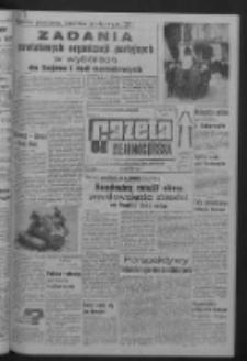 Gazeta Zielonogórska : organ KW Polskiej Zjednoczonej Partii Robotniczej R. XIV Nr 72 (26 marca 1965). - Wyd. A