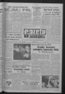 Gazeta Zielonogórska : organ KW Polskiej Zjednoczonej Partii Robotniczej R. XIV Nr 75 (30 marca 1965). - Wyd. A