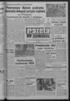 Gazeta Zielonogórska : organ KW Polskiej Zjednoczonej Partii Robotniczej R. XIV Nr 81 (6 kwietnia 1965). - Wyd. A