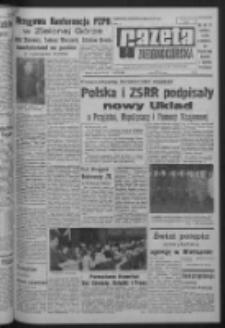 Gazeta Zielonogórska : organ KW Polskiej Zjednoczonej Partii Robotniczej R. XIV Nr 84 (9 kwietnia 1965). - Wyd. A