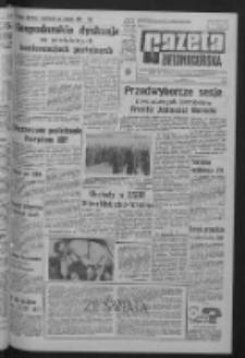 Gazeta Zielonogórska : organ KW Polskiej Zjednoczonej Partii Robotniczej R. XIV Nr 88 (14 kwietnia 1965). - Wyd. A