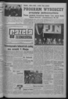 Gazeta Zielonogórska : organ KW Polskiej Zjednoczonej Partii Robotniczej R. XIV Nr 95 (23 kwietnia 1965). - Wyd. A
