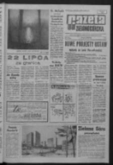 Gazeta Zielonogórska : organ KW Polskiej Zjednoczonej Partii Robotniczej R. XIV Nr 174 (24/25 lipca 1965). - Wyd. A