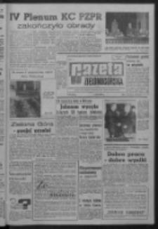 Gazeta Zielonogórska : organ KW Polskiej Zjednoczonej Partii Robotniczej R. XIV Nr 178 (29 lipca 1965). - Wyd. A