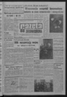 Gazeta Zielonogórska : organ KW Polskiej Zjednoczonej Partii Robotniczej R. XIV Nr 179 (30 lipca 1965). - Wyd. A
